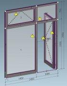 Alumínium ablak ajtó raktárról