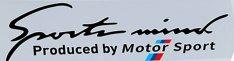 BMW matrica, Sport Mind Motor Sport . Performance 28