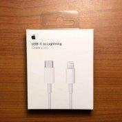 Bontatlan Eredeti Apple USB-C Type-C Lightning iphone töltőkábel
