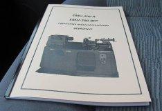 EMU-200 eszterga gépkönyv