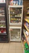 Gorenje üvegajtós hűtőszekrény eladó!