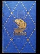 Jesús de Aragón: A hét púpos tornya (kiadás:1927)