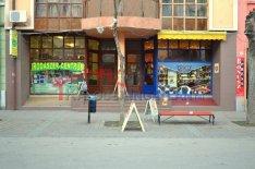 Kalocsán belvárosi pince-üzlethelyiség eladó!