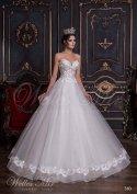 Keresek: Bizományi esküvői ruha
