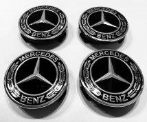 Mercedes Original Alufelniközép, Embléma, Kupak