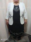 Női Bocskai Zsinóros kosztüm Molett Méretben