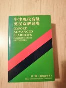 Oxford Advanced Learner 's English - Chinese - English Dictionary