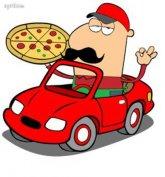 Pizzafutár állás