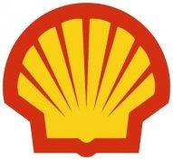 Shell (Győr) Shop eladó és Kútkezelő munkakörökbe felvételt hirdet!