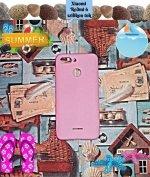 Tok telefontok mobil mobiltelefon tartó rózsaszín pink szilikon
