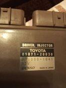 Toyota injektor vezérlő