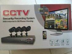 Új komplett biztonsági kamera rendszer dvr4 éjjellátó