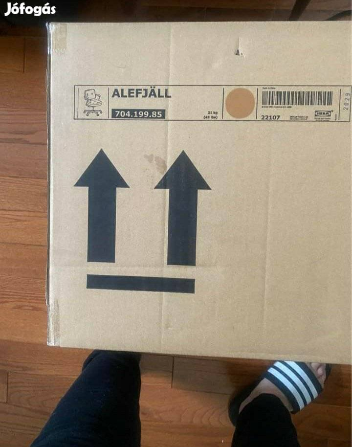 IKEA Alefjäll forgószék